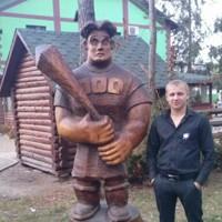 Личная фотография Жени Козловеця