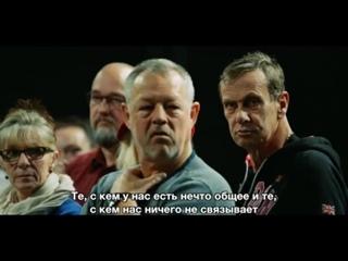 Это нас объединяет!Мощнейший ролик датского телевидения. Возможно, лучшее высказ (1)