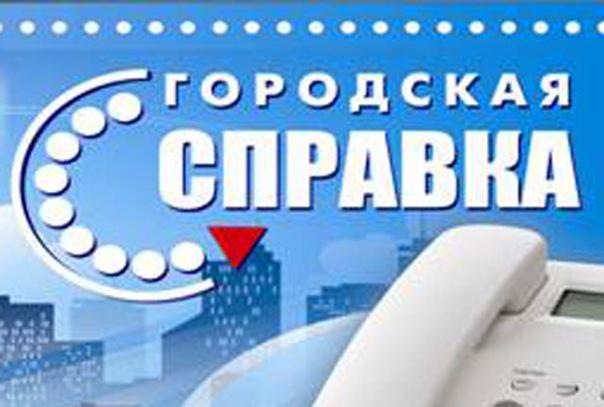 Номера Сургут ХМАО | ВКонтакте