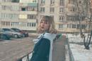 Фотоальбом Анастасии Роговой