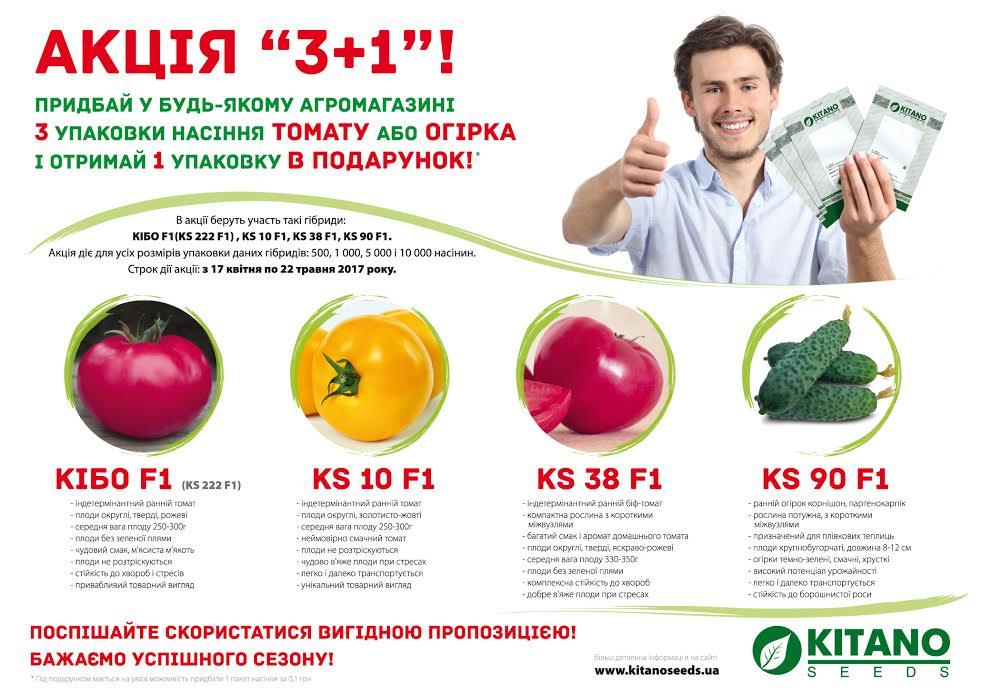 photo from album of Lyubov Slavuta №6
