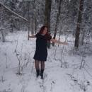 Ирина Темникова фото №15