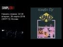 Live Mix Simplex - Space Disco 2018
