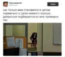 Мордасова Дарья |  | 40