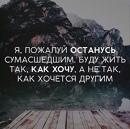 Персональный фотоальбом Карины Морозовой