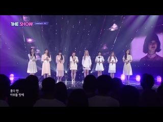 """[PERF]  180918 UNI.T - """"Begin With The End""""  @ The Show"""