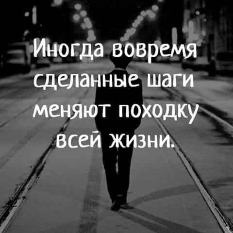 Василий, 37, Sorochinsk