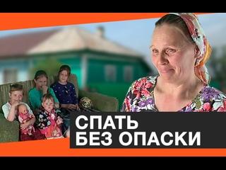 Кто поможет многодетным семьям?