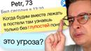 Сибирский Кирилл |  | 32