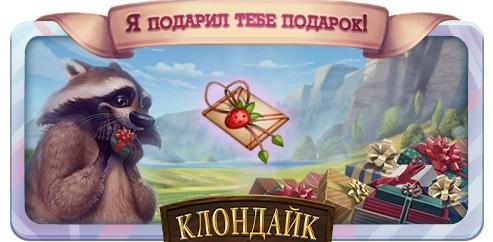 фото из альбома Ивана Иванова №1