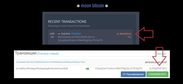 deposito da usd a bitcoin
