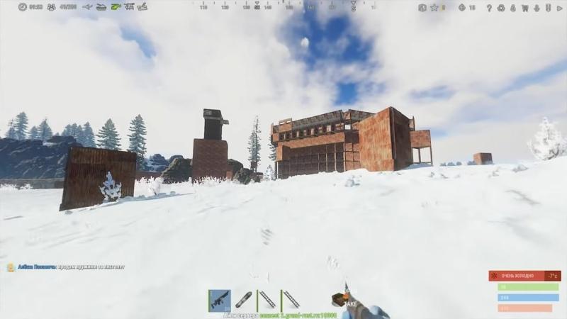 [Exelent] RUST - Поднялся до калаша с двушки! Почти потерял дом!