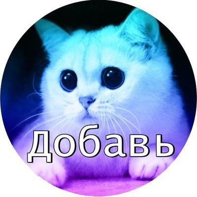 Вероника Кутузова