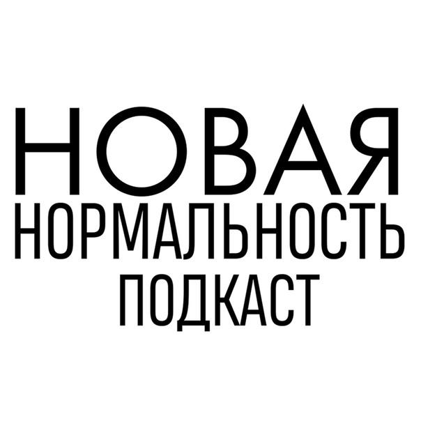 """Movie Talks #27 - К. Аффлек """"Я все еще здесь"""""""