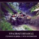 Фотоальбом Дмитрия Шефера