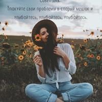 СандугашТөребек