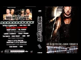 มวยปล้ำพากย์ไทย WWE No Way Out 2007 Part 1 ครับ พี่น้อง เครดิตไฟล์ กลุ่มมวยปล้ำพากย์ไทย