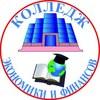 УК КЭФ - Колледж экономики и финансов