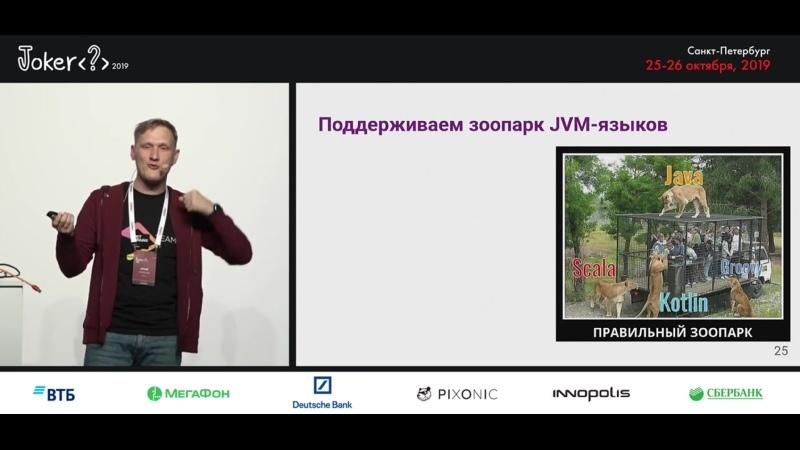 Юрий Артамонов - Краш-курс по IntelliJ IDEA Plugin DevKit