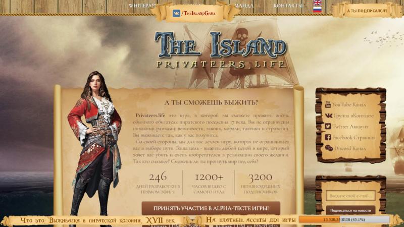 [RU][EN] Разработка MMO игры про пиратов в прямом эфире // MMO Pirates Game Development, day #187