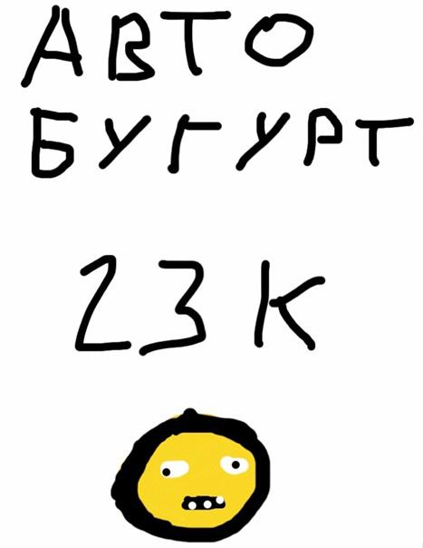 АВТОБУГУРТ | паблик