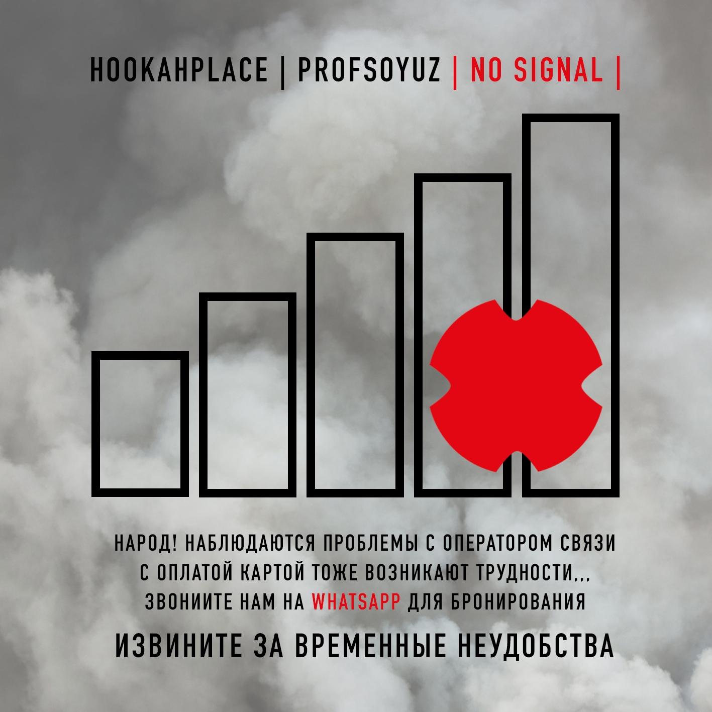Кальянная «HookahPlace Профсоюзная» - Вконтакте