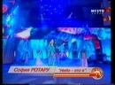 Премия МУЗ-ТВ 2004 МУЗ ТВ, 2006 София Ротару - Небо - это я