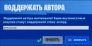Армашов Макс   Киев   21