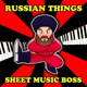 "Sheet Music Boss - Soviet March (From ""Command and Conquer: Red Alert 3"")"