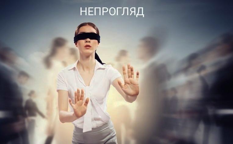 Хештег защита на   Салон Магии и Мистики Елены Руденко. Киев ,тел: +380506251562 OMuRsycSBfE
