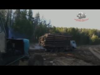Урал ,КАМАЗ .лесовоз прёт по бездорожью.mp4