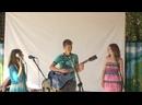 Стёпа, Настя, Юля и немного Рома, Восхождение 24.09.2012