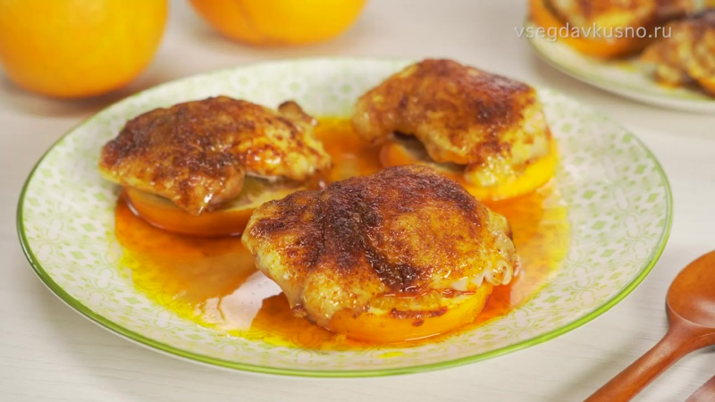 Курица по-мароккански в духовке