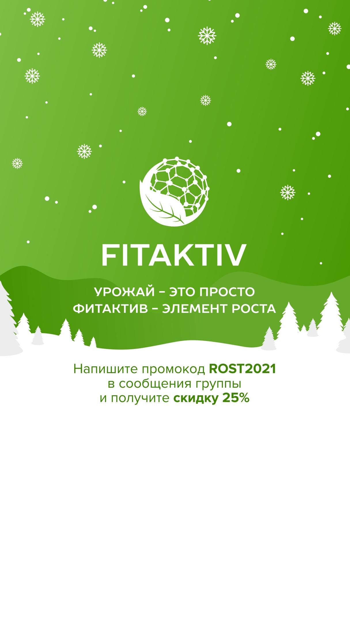 Зимний вариант обложки сообщества для мобильной версии