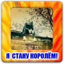 Сериков Руслан | Одесса | 39