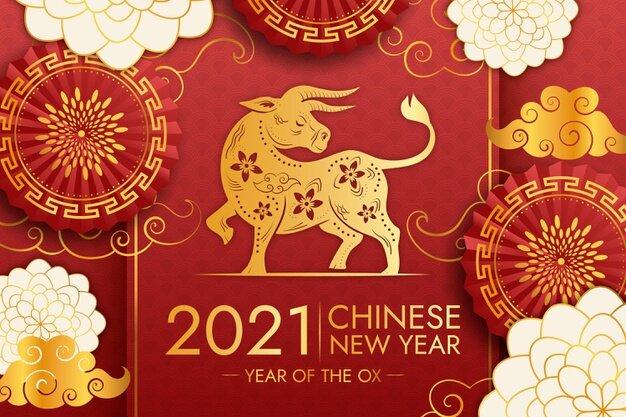 Бык — символ 2021 года по китайскому календарю