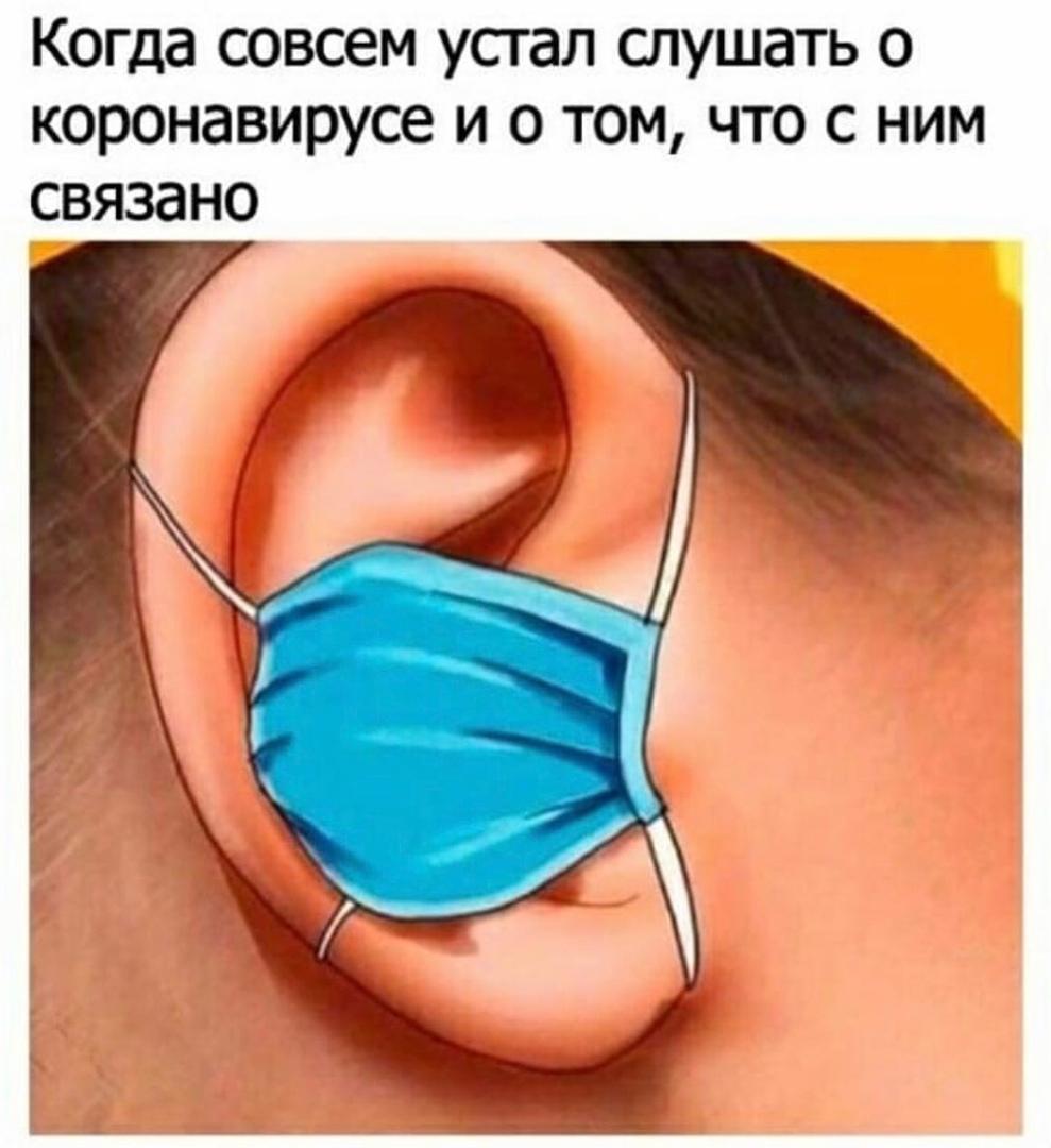 "2 мая 2018 года я написал: ""Сегодня Одесса - завтра Москва"", 1420"