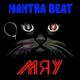 MANTRA BEAT - Мяу