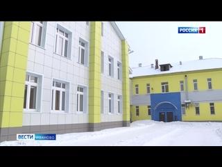Депутаты ивановской гордумы внесли изменения в главный финансовый документ города