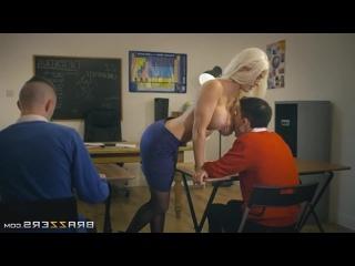 [BH] Ученики трахнули училку после уроков и обкончали лицо Blanche Bradburry brazzers sex porno milf anal инцест порно сиськи
