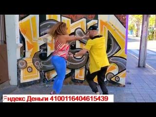 Танцуют Таня Алемана и Джордж Атака. Ataca & La Alemana