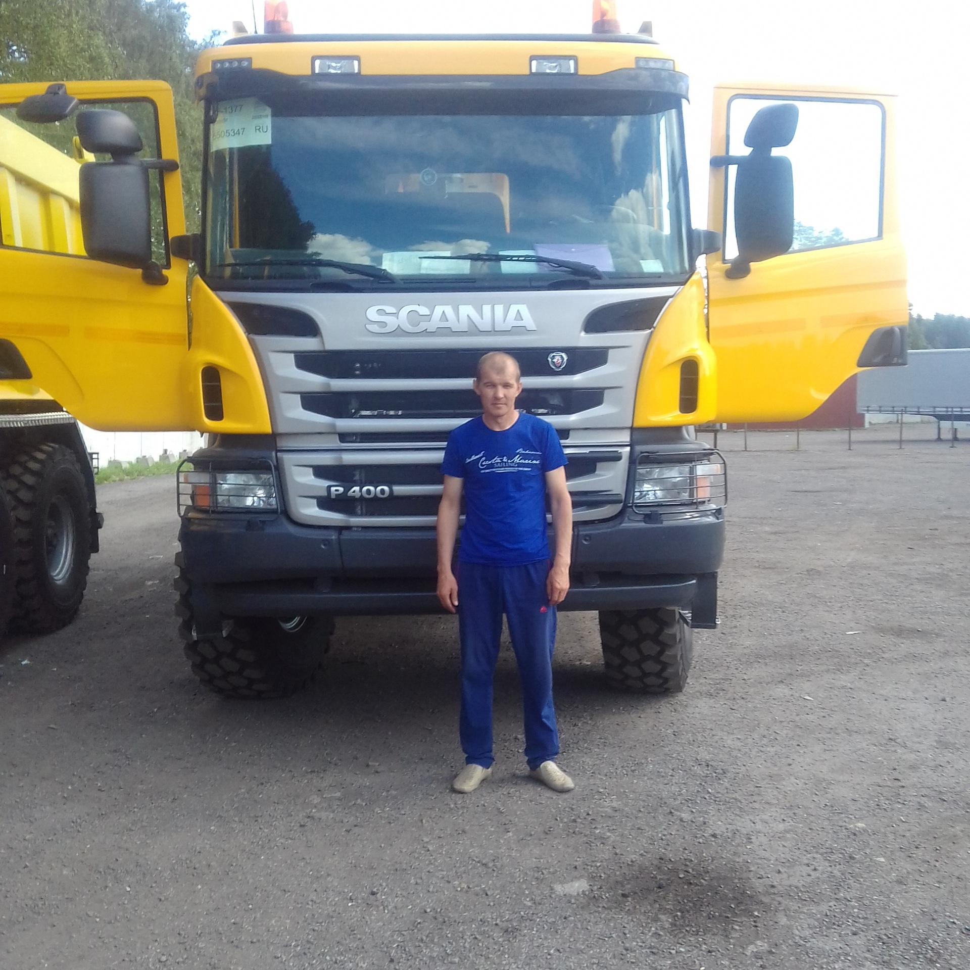 Серёга, 43, Klyavlino