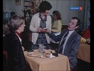 Расследования комиссара Мегрэ (серия 45, часть 2) (Les enquêtes du commissaire Maigret, 1980), режиссер Жан-Поль Сасси