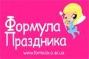 Фотоальбом Юлии Гайко