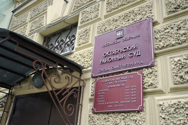 Суд освободил расчленившую соседа петербурженку Суд Петербурга освободил местную жительницу Анастасию Алферову, которая убила и расчленила своего соседа по коммунальной квартире. Женщина