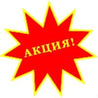 ΒалерийΑрхипов
