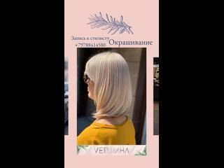 Video by Zoryana Vershinina