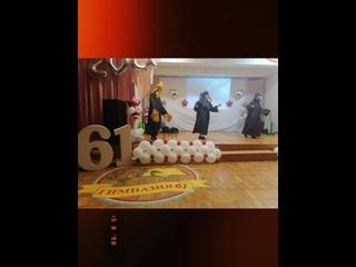 Видео от ГУО «Гимназия №61 г. Минска»
