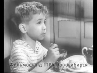У нас есть дети... (1966)