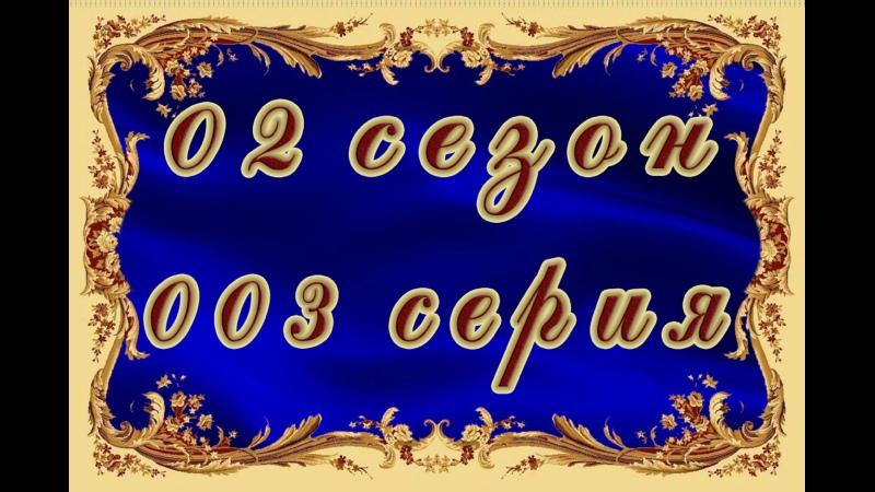 Агент национальной безопасности 2 сезон 03 серия Смертник